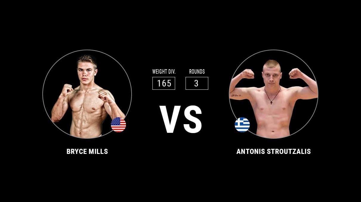 Bryce Mills vs Antonis Stroutzalis